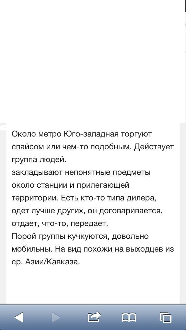 Спайс бот телеграм Черкесск Героин  Опт Бийск