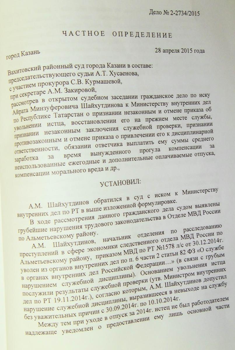 Статья ст 39 гпк